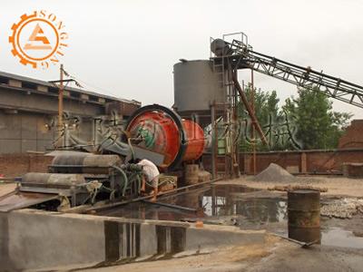 钢渣选矿设备